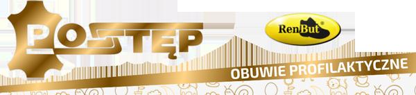 Logo marek POSTĘP i REN BUT,  sklep internetowy e-kobi.pl